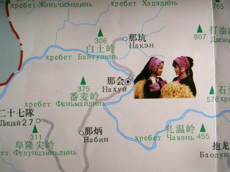 Китай нахуй